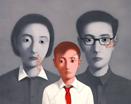 Zhang Xiaogang
